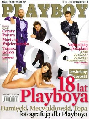 Okładka Playboy Polska Grudzień 2010