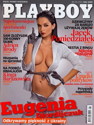 Cover Playboy Poland May 2009