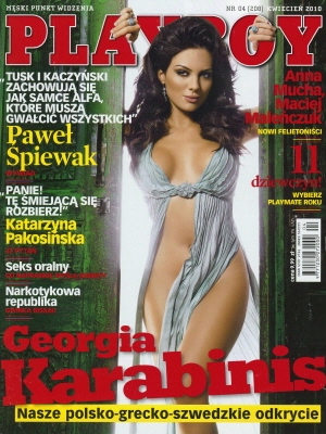 Cover Playboy Poland April 2010