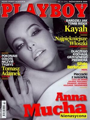 Okładka Playboy Polska Październik 2009
