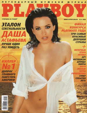 Cover Playboy Russian Federation June 2009