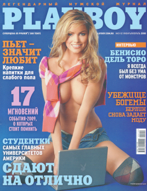 Cover Playboy Russian Federation January 2010