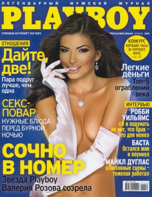 Cover Playboy Russian Federation December 2010