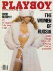 Cover Playboy USA February 1990