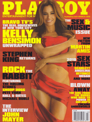 Cover Playboy USA March 2010