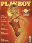 Cover Playboy Germany November 1996
