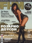 Cover FHM Russian Federation April 2011